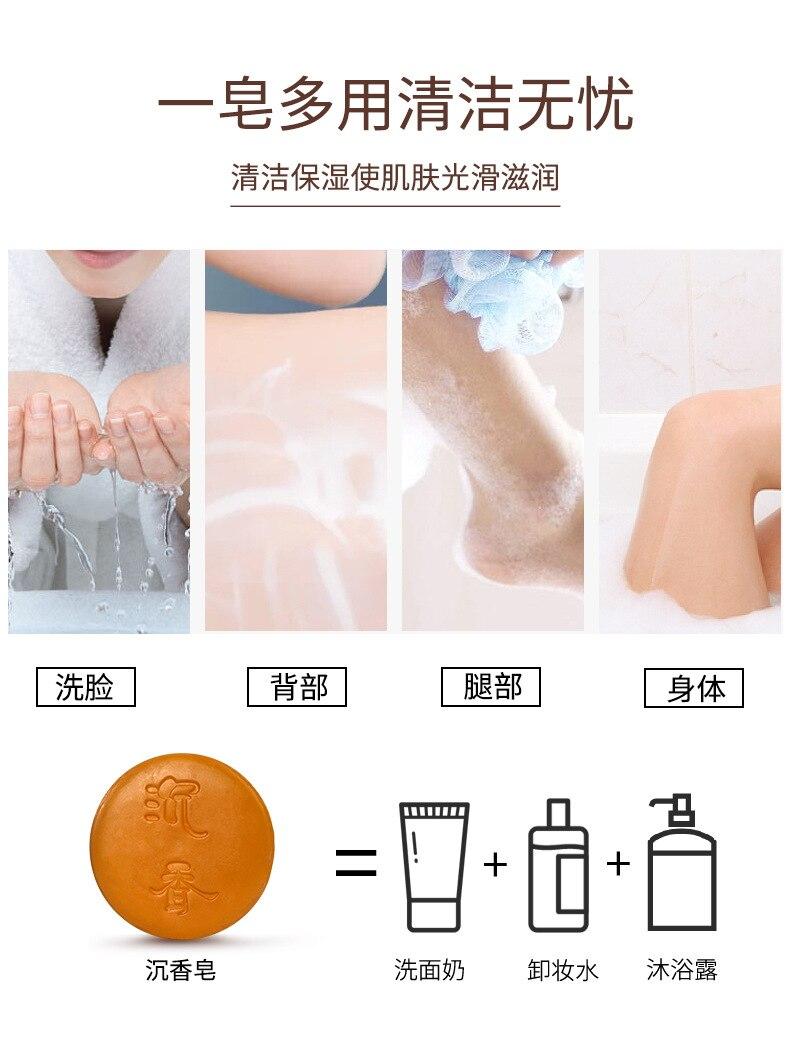 Agarwood-jabón de aceite esencial artesanal, jabón de limpieza de Ginseng, jabón de baño hidratante brillante, antibacteriano, antiacné