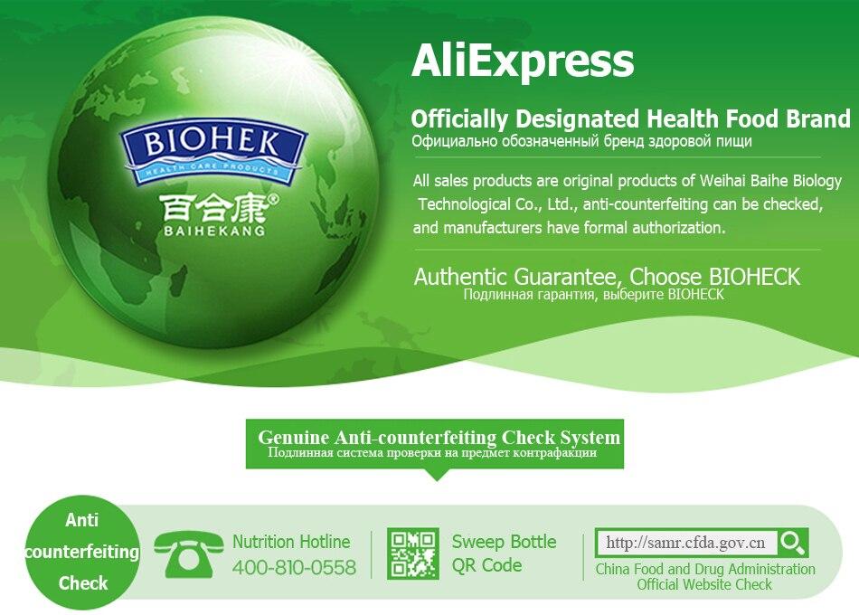 Coenzima Q10 capsulas 500mg * 80 Uds Anti-oxidación