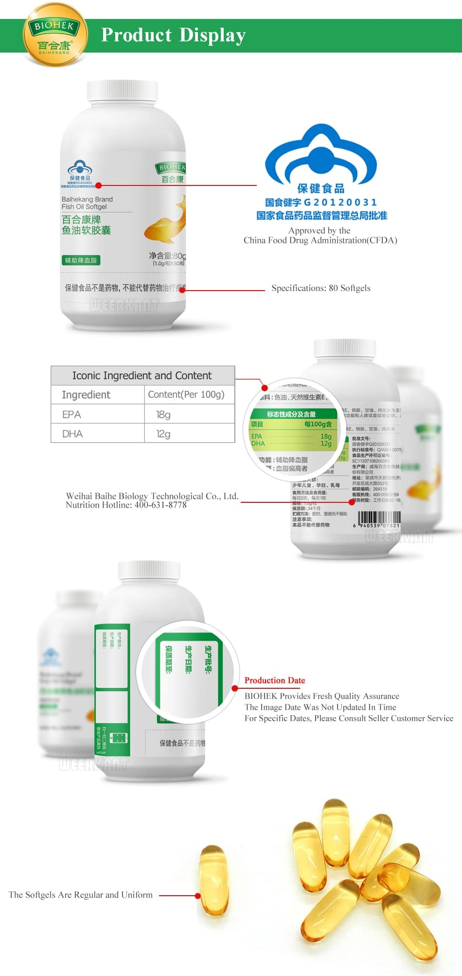 2 botellas 1000 mg de aceite de pescado Omega 3 EPA DHA